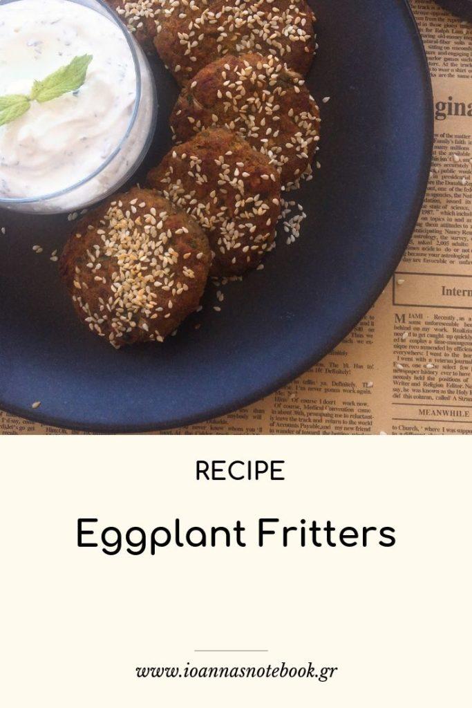 Συνταγή για μοσχομυριστούς, πεντανόστιμους μελιτζανοκεφτέδες όχι τηγανητούς αλλά ψημένους στο φούρνο που ξυπνούν αναμνήσεις - Ioanna's Notebook