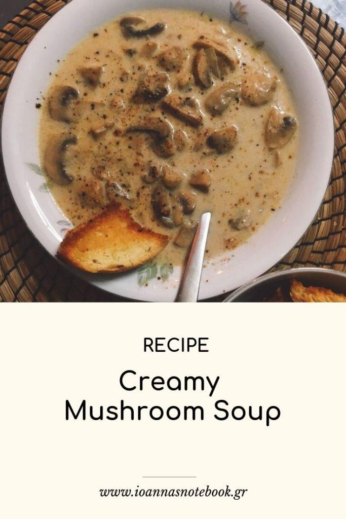Αυτή η φθινοπωρινή μανιταρόσουπα είναι γεμάτη γεύση και αρώματα και υπόσχεται να σας ζεστάνει και να σας γεμίσει την ψυχή.