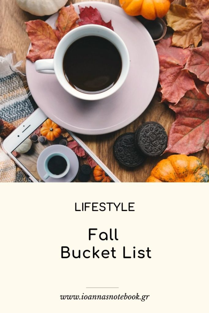Fall Bucket List ή αλλιώς όλα όσα θα ήθελα να κάνω αυτή την περίοδο για μένα, από τα οποία όμως θα ωφεληθούν και οι γύρω μου.
