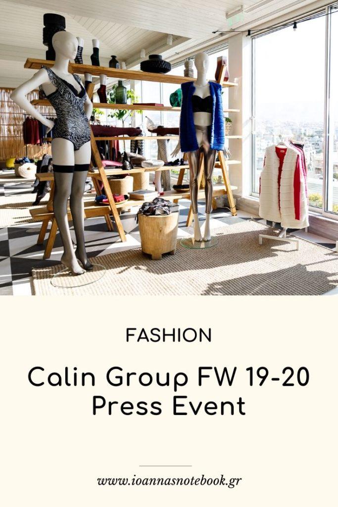 Oι συλλογές και οι τάσεις της σεζόν Φθινόπωρο/Χειμώνας 19-20 των brands Calzedonia, Intimissimi, Intimissimi Uomo, Tezenis και Falconeri παρουσιάστηκαν στο Press Day Εvent του Calin Group, που έγινε πρόσφατα.