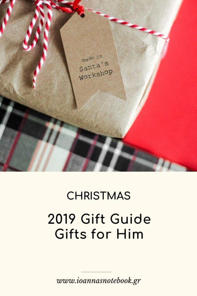 2019 Gift Guide - Gifts for Him: Ένας χρήσιμος οδηγός με προτάσεις δώρων για εκείνον τον έναν και μοναδικό, τον σύντροφο, τον φίλο, τον αδελφό.