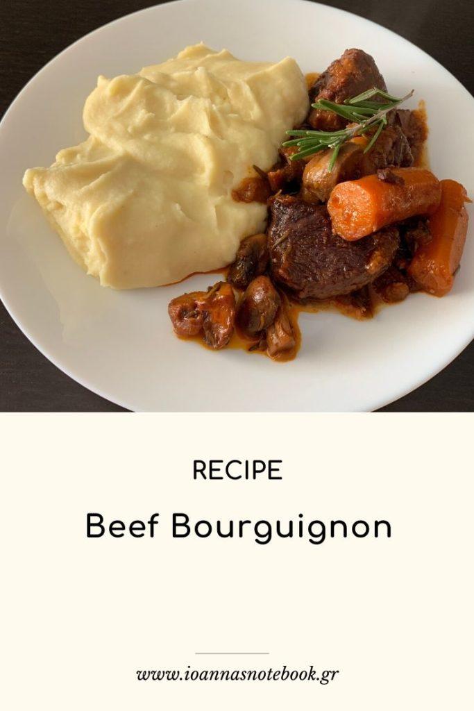 Μοσχαράκι Bourguignon, ένα από τα πιο κλασικά πιάτα της γαλλικής κουζίνας υπόσχεται να κλέψει τις εντυπώσεις και να πρωταγωνιστήσει στο γιορτινό τραπέζι.