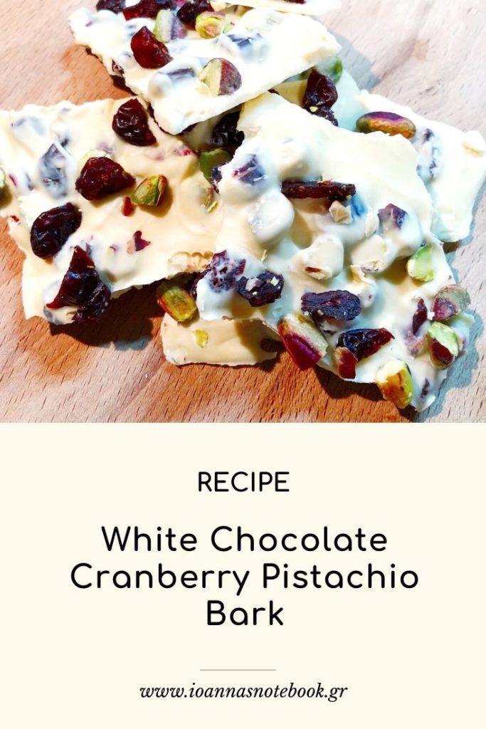 Σπιτική λευκή σοκολάτα με κράνμπερις και φυστίκια Αιγίνης, με 3 μόνο υλικά και τόσο νόστιμη! Ιδανικό δώρο για να χαρίσετε αλλά και να απολαύσετε.