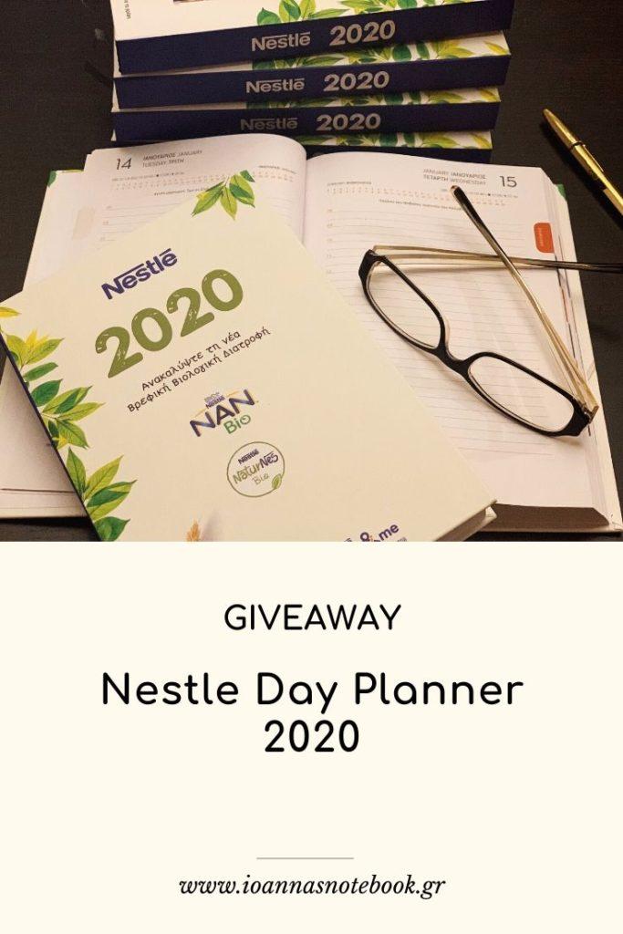 Ready or not 2020 is here! Οργανωθείτε και βάλτε σε τάξη την πολυάσχολη ζωή σας με το εύχρηστο Nestle Ημερολόγιο 2020 παίρνωντας μέρος στον διαγωνισμό μας.