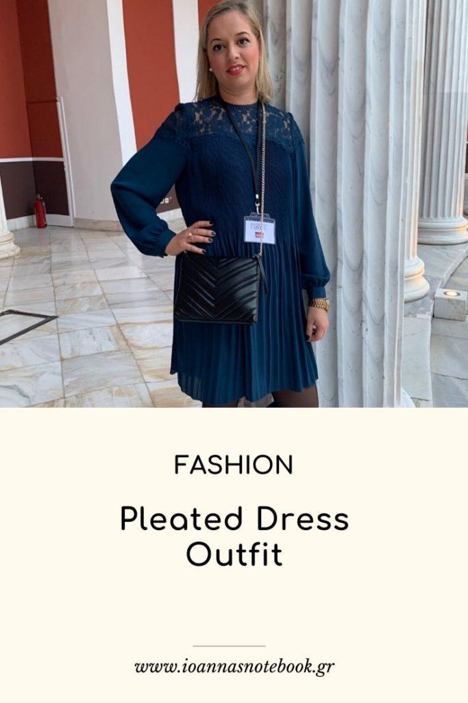 Outfit: Πλισέ φόρεμα σε σούπερ τιμή! Αυτό το πλισέ φόρεμα φοριέται όλη την ημέρα. Εγώ το επέλεξα για το White Project by White Wedding Magazine.
