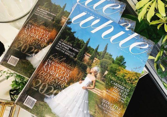 Ένα ακόμη υπέροχο ταξίδι ξεκινά με το νέο τεύχος του WHITE WEDDING που κυκλοφορεί τώρα στα περίπτερα.
