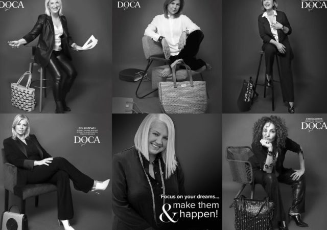 DOCA - Έμπνευση σε κάθε γυναίκα να παλεύει καθημερινά για την επιτυχία