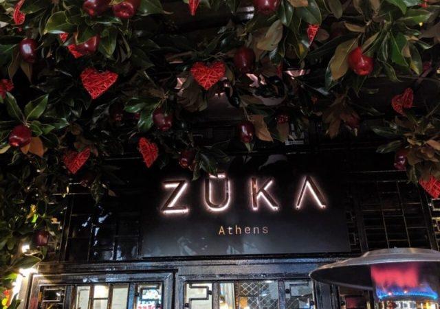 Το πανασιατικό εστιατόριο Zuka Athens έχει γίνει ο απόλυτος προορισμός στο κέντρο της Αθήνας