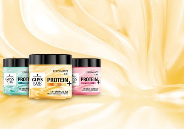 Νέες μάσκες μαλλιών GLISS 4 σε 1 Power Treatments. Οι πρώτες Vegan Μάσκες από το Gliss για κάθε τύπο μαλλιών!