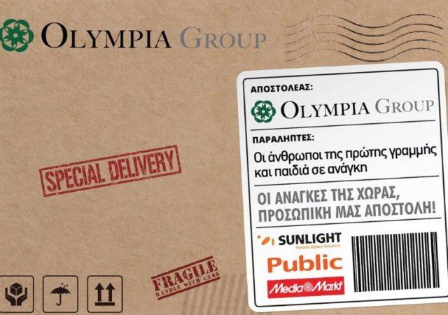 Όμιλος Olympia: Δωρεά ύψους 2 εκ. ευρώ για την αντιμετώπιση του COVID-19 - Στηρίζει με ιατρικό και τεχνολογικό εξοπλισμό το έργο των Υπουργείων Παιδείας και Υγείας