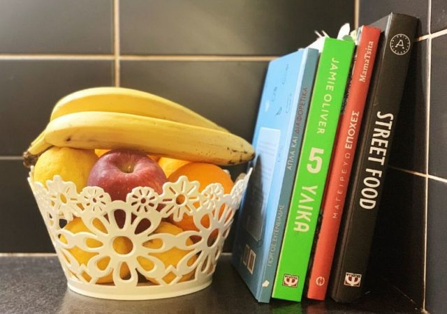 Αγαπημένα βιβλία μαγειρικής που δεν θα πρέπει να λείπουν από τη βιβλιοθήκη σας