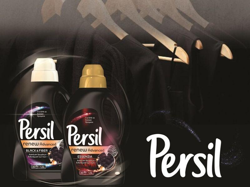 Δώστε νέα πνοή στα μαύρα ρούχα σας με το Persil! Mε τεχνολογία Renew & Repair, φροντίζει τα μαύρα & σκούρα ρούχα και τα διατηρεί σαν καινούργια από την 1η πλύση!