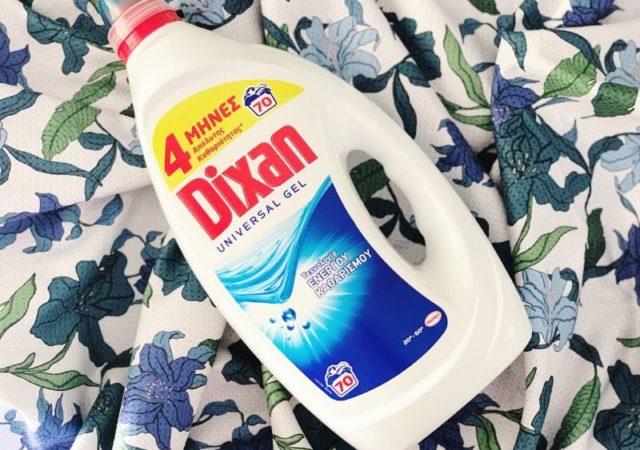 «Καθάρισε σε Βάθος» - Περιβαλλοντικό πρόγραμμα από το DIXAN στο πλαίσιο του νέου Προγράμματος Εταιρικής Υπευθυνότητας της ΗΕΝΚΕL «για καλό»!