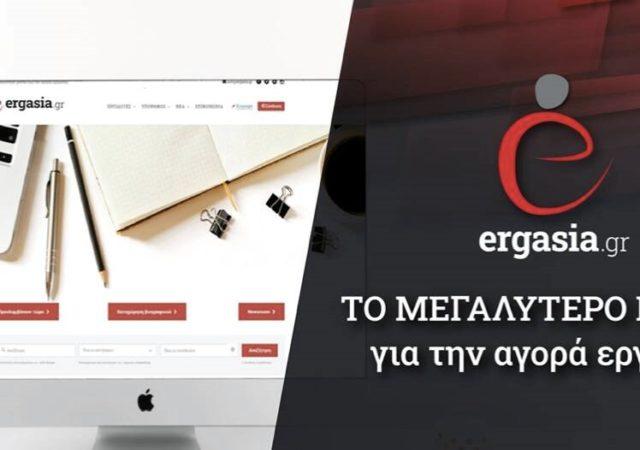 Το ergasia.gr το μεγαλύτερο portal για την αγορά εργασίας, ανήκει σε ένα Group εταιρειών που δραστηριοποιείται σε πολλές χώρες του κόσμου.