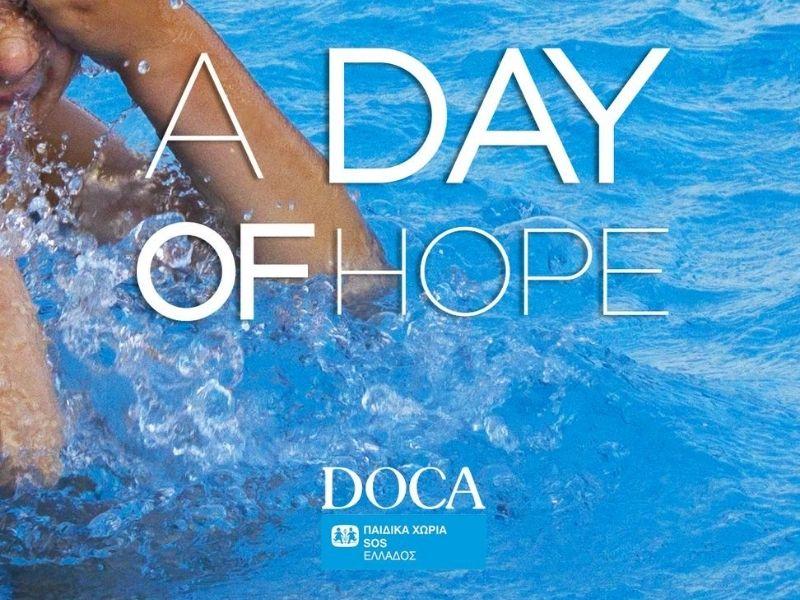 Η εταιρεία DOCA, για ακόμη μία φορά, στάθηκε δίπλα στα Παιδικά Χωριά SOS Πλαγιαρίου αυτή τη δύσκολη για όλους περίοδο.