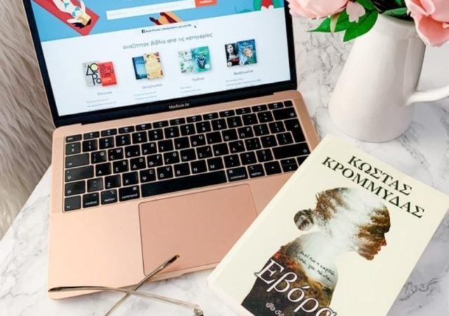 Public Bookfriends.gr: Πολύ μεγάλη η ανταπόκριση του αναγνωστικού κοινού με 30.000 βιβλιοκριτικές σε μόλις 2 μήνες. Η online κοινότητα ανταλλαγής απόψεων για το βιβλίο του Public μεγαλώνει πολύ δυναμικά.