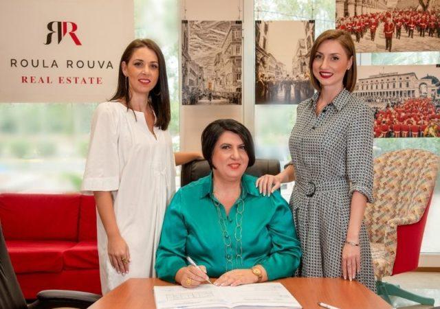 Η σύμβουλος ακινήτων Ρούλα Ρουβά μιλά για την γυναικεία επιχειρηματικότητα και δηλώνει ότι η επιχειρηματικότητα είναι γυναικεία υπόθεση.