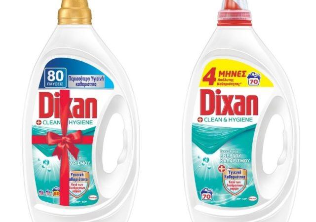 Εξασφαλίστε υγιεινή καθαριότητα στα ρούχα σας με το νέο υγρό απορρυπαντικό Dixan Clean & Hygiene! Γιατί υγιεινή και καθαριότητα πάνε μαζί.