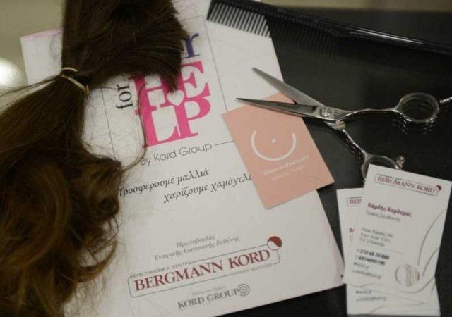 H Bergmann Kord συμμετείχε στο 1ο Ευρωπαϊκό Συνέδριο Ιατρικού Τατουάζ που μεταδόθηκε μέσω διαδικτύου στο πλαίσιο των δράσεων του ετήσιου event «Celebrate Your Scars».