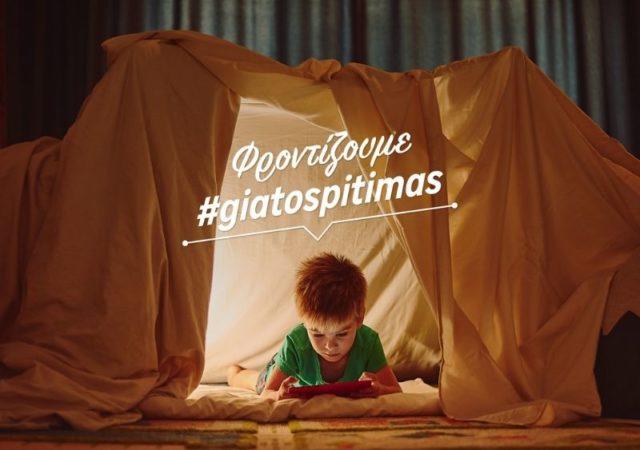 Τέλος η Black Friday: Η LEROY MERLIN φροντίζει #giatospitimas» με καινούργιες προσφορές κάθε εβδομάδα αποκλειστικά για το σπίτι μας.