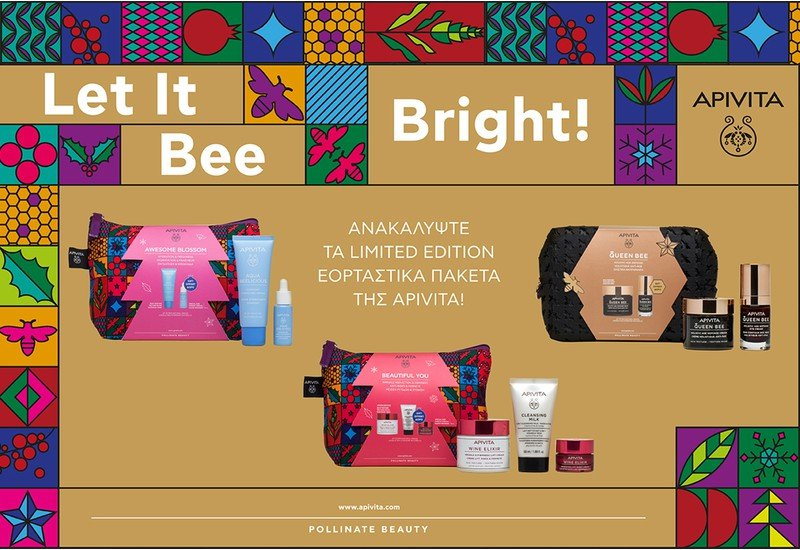 Let It Bee Bright! Γιορτάζουμε την πιο όμορφη περίοδο του χρόνου με τον πιο γιορτινό και χρωματιστό τρόπο!
