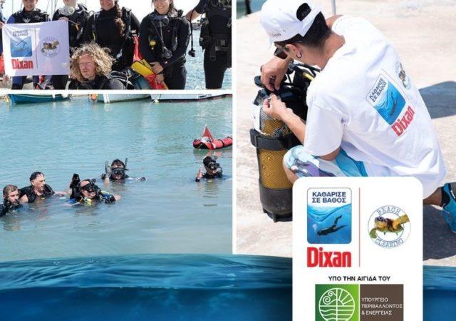 """Αποτελέσματα περιβαλλοντικού προγράμματος """"Καθάρισε σε Βάθος"""" από το Dixan και τη Henkel. Μετά την ολοκλήρωση του πρώτου κύκλου καθαρισμού των θαλασσών μας για το 2020, το πρόγραμμα συνεχίζεται."""