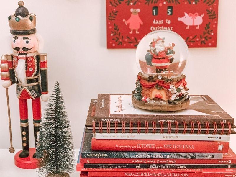 20 Αγαπημένα Χριστουγεννιάτικα βιβλια με όμορφες ιστορίες και γιορτινές δραστηριότητες που θα σας ταξιδεψουν!