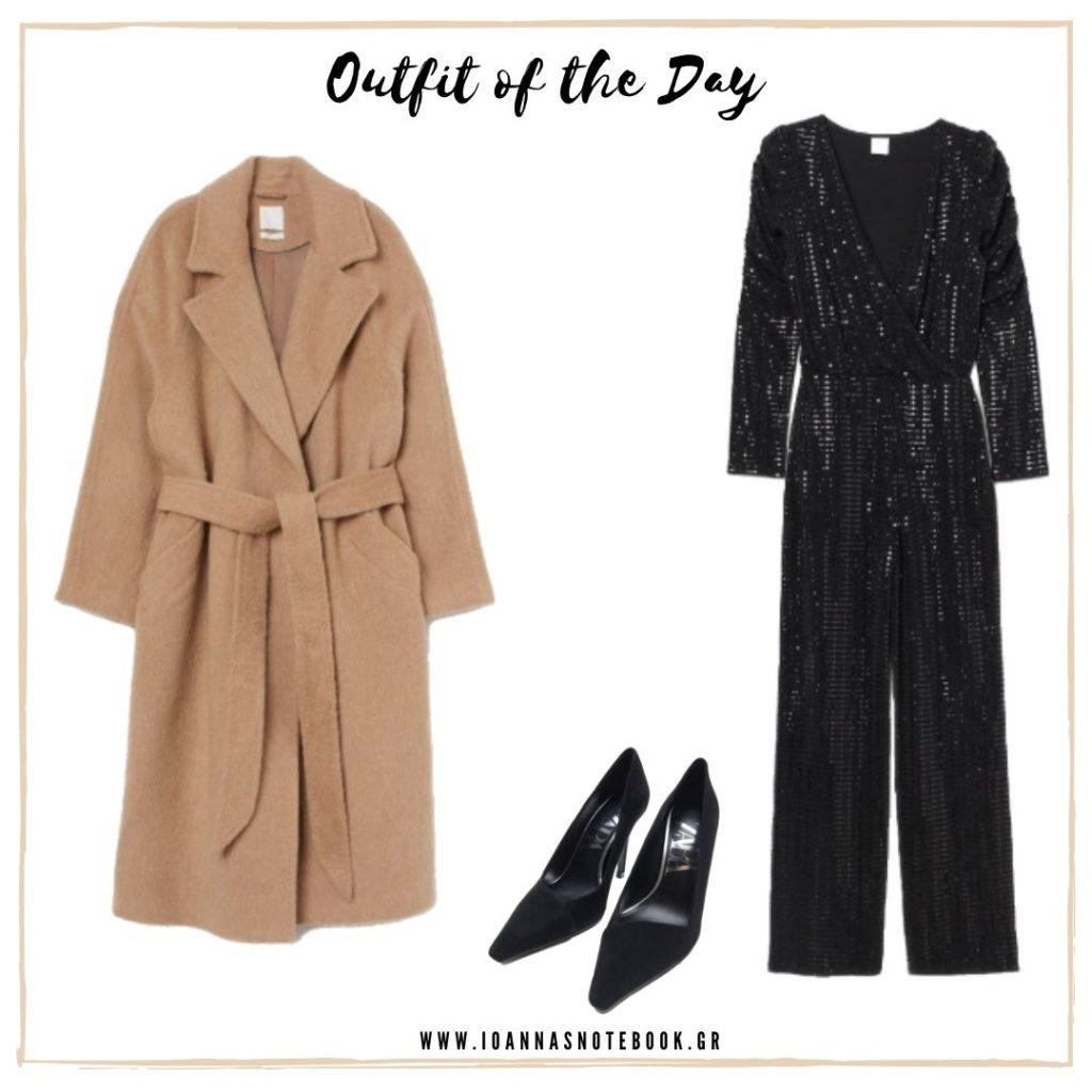 Όποια και αν είναι η περίσταση, εμπνευστείτε από το 2020 Holiday Capsule Wardrobe & 12 Outfit Ideas και δημιουργήσετε μοναδικά looks.
