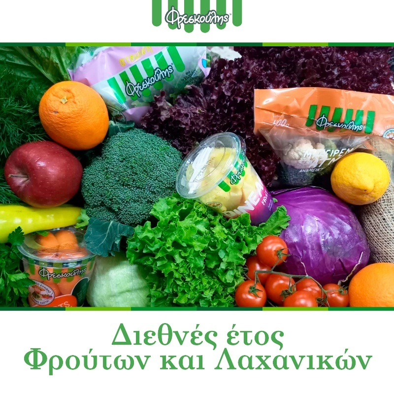 O Φρεσκούλης προσφέρει 12 αγκαλιές με φρούτα και λαχανικά σε κοινωφελείς φορείς. Στο πλαίσιο της ανάδειξης του 2021 ως «Διεθνούς Έτους Φρούτων και Λαχανικών» (IYFV 2021) από τον ΟΗΕ.