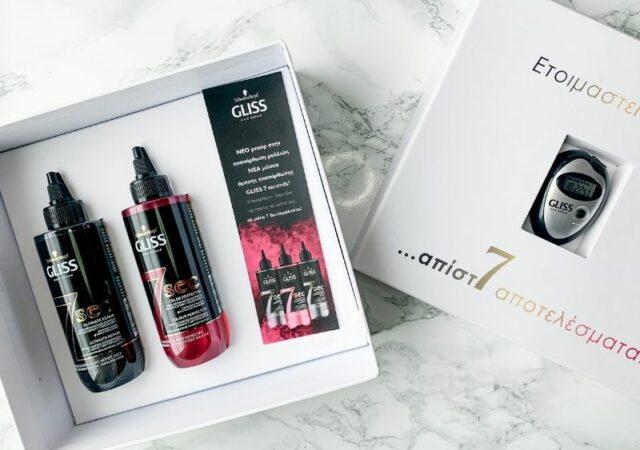 Τώρα, μόλις 7 δευτερόλεπτα είναι αρκετά για την περιποίηση των μαλλιών σου με τις Νέες Μάσκες Άμεσης Επανόρθωσης GLISS 7 Seconds!