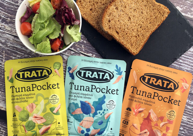 Τα TUNA POCKET TRATA έρχονται σε νέα πρακτική συσκευασία pouch των 80gr, σε 3 αγαπημένες γεύσεις τόνος καπνιστός, σε ελαιόλαδο και σε νερό.
