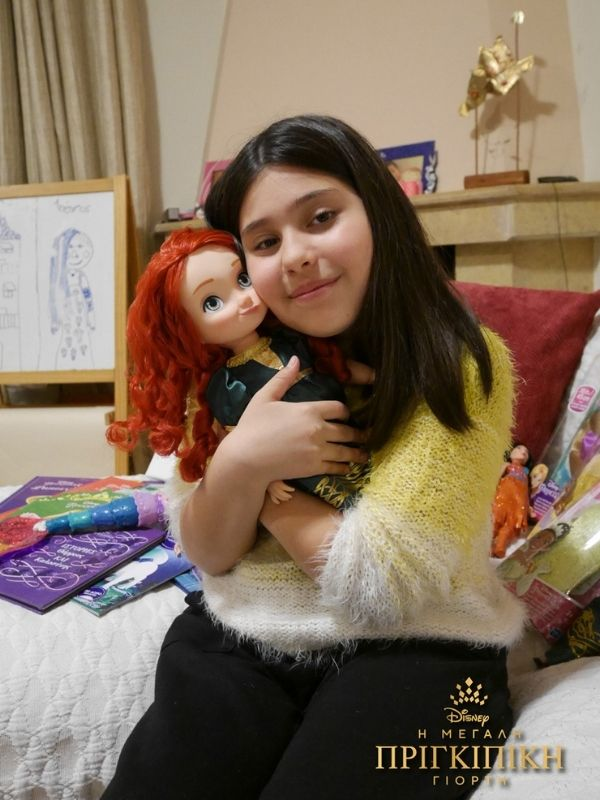 Η «Μεγάλη Πριγκιπική Γιορτή» της Disney ξεκίνησε με την κυκλοφορία της Ανθολογίας Ιστοριών «Ιστορίες Θάρρους και Καλοσύνης».