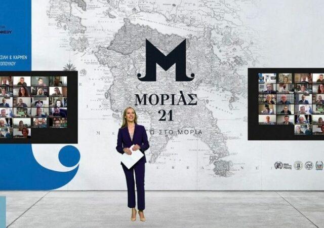 «ΜΟΡΙΑΣ '21»: Πρόσκληση σε όλους τους Έλληνες ν' ανταμώσουν φέτος στην Πελοπόννησο μέσα από 21 διαδρομές εμπνευσμένες από την Eπανάσταση.