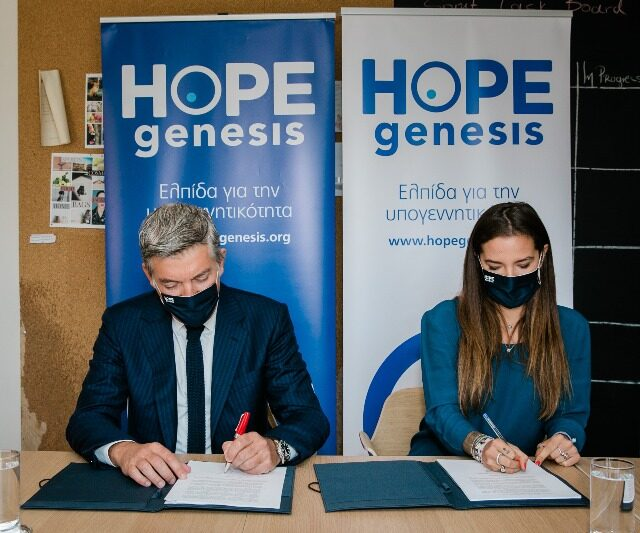 H Εριέττα Κούρκουλου Λάτση συνεργάζεται με την HOPEgenesis για το πρόγραμμα Fertility Awareness Campaign for Greece.