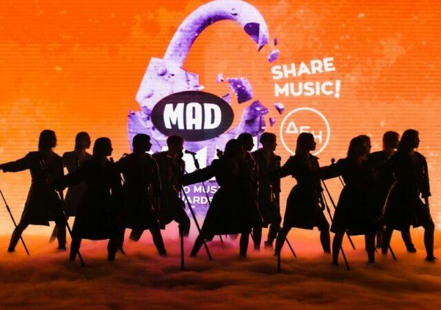 «Mad Video Music Awards 2021 από τη ΔΕΗ» για δεύτερη χρονιά στο MEGA με ένα μοναδικό τηλεοπτικό show τη Πέμπτη 8 Ιουλίου.