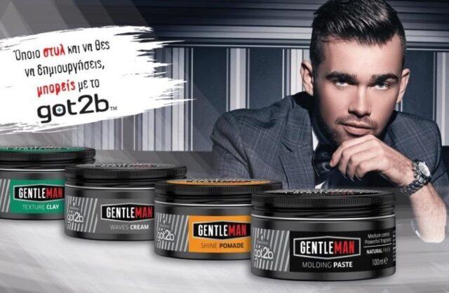 Η ανανεωμένη σειρά styling got2b Gentleman ήρθε για να καλύψει κάθε ανάγκη μιας ολοκληρωμένης περιποίησης των μαλλιών.