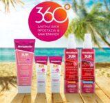 Κάνε στροφή στην πιο ολοκληρωμένη αντηλιακή περιποίηση: Histoplastin Sun για 360ο πρόληψη και προστασία, κάθε ηλιόλουστη ημέρα.