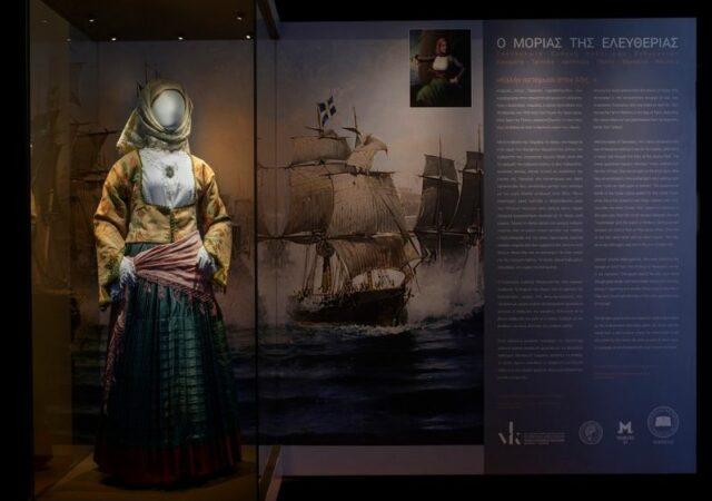 «ΜΟΡΙΑΣ '21»: Σύγχρονα ψηφιακά μέσα και καλλιτέχνες ζωντανεύουν την ιστορία της Επανάστασης του 1821 στην Πελοπόννησο.